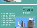 南昌糕点食品打印设备FP-511厂家招商