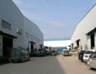 仓库厂房分租 提供仓储物流服务100至700平均可