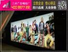 中山市喷画广告喷绘制作有限公司UV打印喷绘写真三井广告