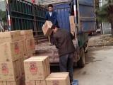 武汉4.2米货车出租,搬家运输送货,价格较低,随叫随到