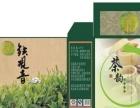西安元盛菜谱设计,名片,宣传资料设计,西安设计公司