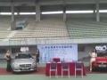 中山珠峰汽车电子批发商城
