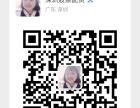 深圳股票配資公司,1-5倍杠桿,利息低至1.2分
