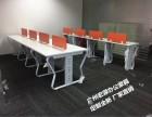 广州办公家具首选 宏源办公家具 货源足 市区包送装