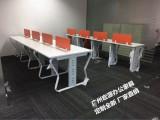 广州办公家具 宏源办公家具 货源足 市区包送装