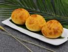 广州西点屋子烘焙加盟 选择富诚餐饮西点屋子烘焙加盟