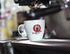 邯郸太平洋咖啡加盟多少钱