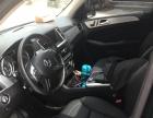 奔驰 M级 2015款 ML 320 4MATIC 3.0T 自