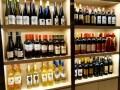 中国酒类批发网常德招商加盟