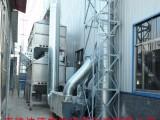 寿光 废气催化燃烧设备 JTWD 烤漆房用 恶臭处理