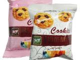 年货新品饼干 汇巢奶酪曲奇饼干 心吻酥饼多口味 8斤整箱