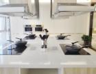 安徽美味学院 合肥厨师培训学校-中餐小吃创业培训