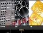 广州通锐激光 工厂直销广告金属字体激光切割