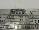 【搞定了!】立式阿里斯顿65升电热水器