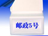 邮政5号泡沫箱 订做泡沫箱 泡沫盒 量大价优包送货