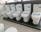 东台卫浴洁具批发零售 九牧卫浴 茗士流卫浴