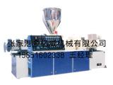 苏州哪里有专业的螺杆挤出机,江苏螺杆塑料挤出机生产厂家