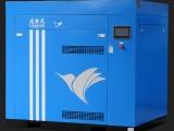 厂家供应凌格风空压机