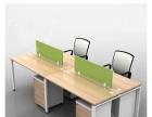 杭州办公家具职员办公桌屏风工作位简约现代员工桌