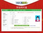 深圳成人高考怎么样,国家承认的学历,时间短拿证快