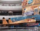 舟山军事模型 歼十五战斗机模型 99式坦克模型出租