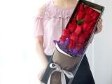 成都市鲜花 当地实体鲜花店 免费送花上门 1-2小时送达