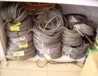 南京工厂电线电缆拆除回收 南京回收电缆线公司 四芯电缆线回收