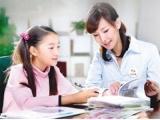 华强北华强南小学初中高中家教 语文数学英语物理化学一对一补习