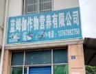 个人急售 南昌化工大市场旺铺出售 同城信息