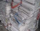 全广州市从化太平经济开发区纸皮打包厂 回收纸皮价格