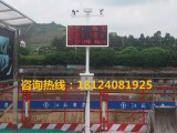 深圳联网扬尘在线检测仪器 建筑工地环保监测系统厂家