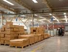 货运配送统一化稳定货源