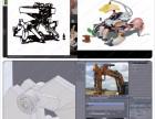 Blender蜘蛛战斗机器人建模渲染教程