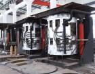 宁波专业回收废旧设备!宁波回收中频炉,今日金属回收多少钱