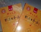 零基础日语、初级商务日语培训