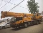 8一200吨吊车出租