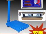 火云电子台称 永康厂家 电子台秤厂家 电子 台秤 电子秤100k