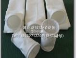 工业脉冲除尘器布袋防尘袋涤纶针刺毡除尘滤袋集尘布袋