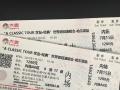 转让 张学友 学友经典7月15日 哈尔滨站演唱会内场8排门票