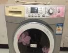 二手海尔全自动洗衣机转让