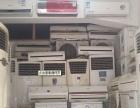 专业空调维修 二手家电回收 等