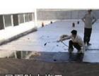 南海防水补漏专业外墙防水 家庭防水 工程防水
