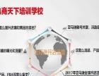 深圳西丽哪里有亚马逊amazon开店培训机构