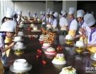 蛋糕 饼干烘焙培训-学费便宜