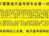 北京工業大學考研專業課怎么選