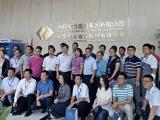 北京項目管理培訓機構,企業管理培訓