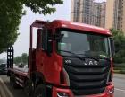 转让 平板运输车国五大小型挖机拖车厂家新车出售
