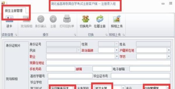 武汉大学专升本1年毕业