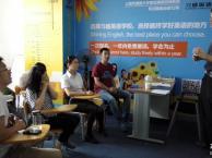 全日制英语培训,周一到周五上午9点到12点,习盛英语