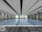 印象城英派斯健身游泳瑜伽